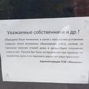 Михаил Делягин фото #38
