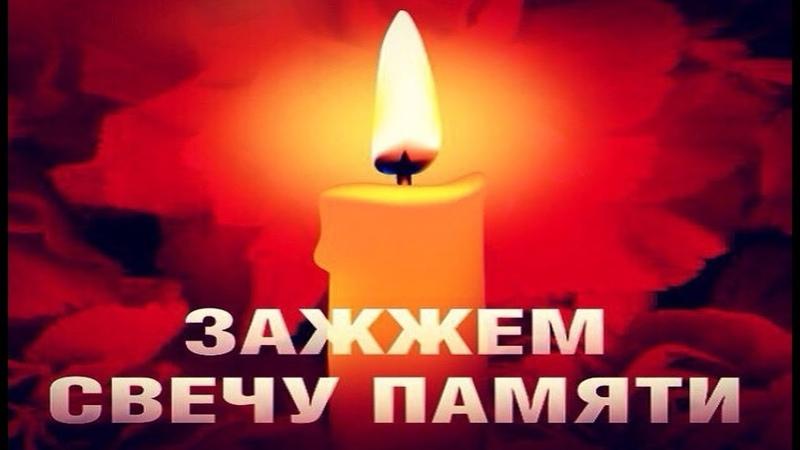 Памяти Одесской трагедии 02 05 2014 г
