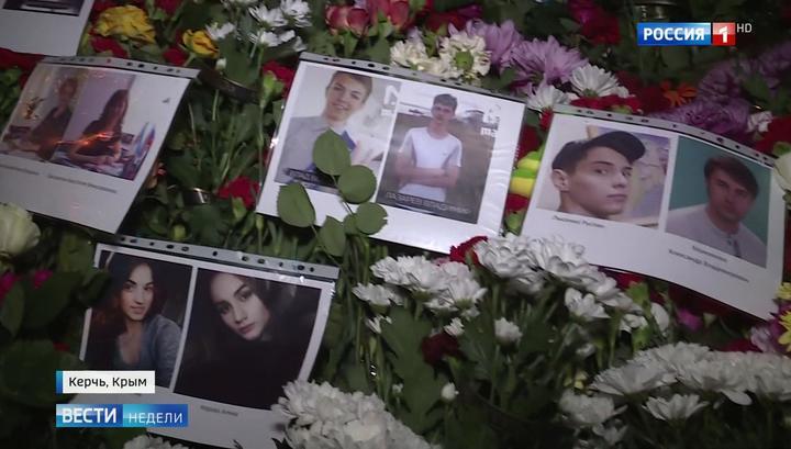 Вести.Ru: Пулям Рослякова противопоставили камни