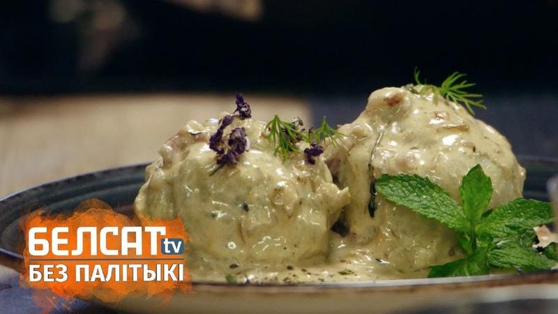Белорусские клецки: кто победит в кулинарном баттле? 5-я серия Я не буду это есть!