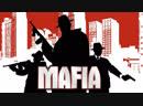 Mafia The City of Lost Heaven PC Часть 5