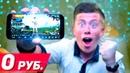 ИГРОВОЙ смартфон Xiaomi - БЕСПЛАТНО! Крутые наушники Honor