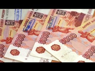 Фальшивые пятитысячные купюры в банкоматах