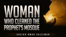 AMAZING STORY Woman Who Cleaned The Prophet s Mosque EMOTIONAL