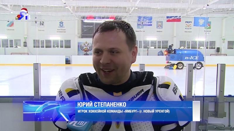 Хоккейная команда «Ямбург» обрадовала новоуренгойских детей