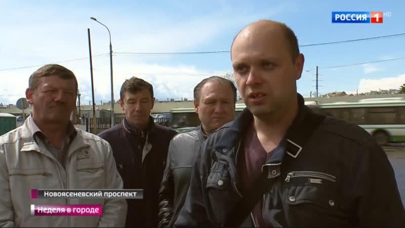Вести-Москва • Лишаем денег с гарантией: автомошенники заманивают скидками
