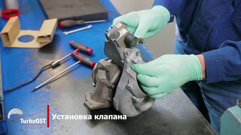 Ремонт и восстановление турбины Mercedes Benz замена картриджа турбокомпрессора