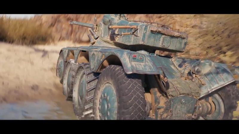 Колёсная техника - Panhard EBR (Франц.) [World of Tanks]