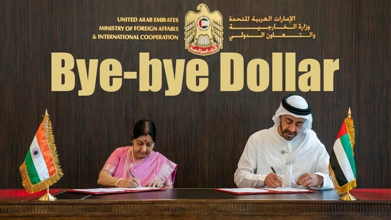 India UAE agree to trade in local currencies