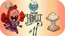 🐷 Драгоценный Трюфель Don't Starve Hamlet The Aporkalypse 11