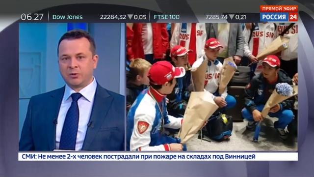 Новости на Россия 24 • Юношеская сборная по боксу взяла 7 золотых медалей на чемпионате Европы
