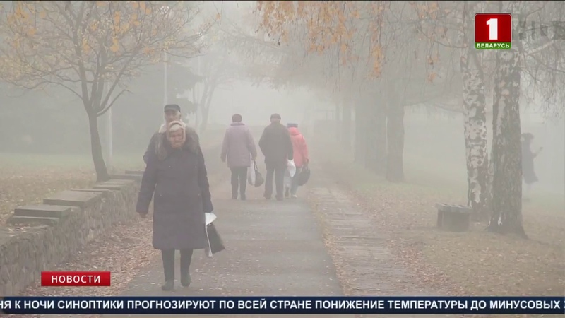 К ночи синоптики прогнозируют по всей Беларуси понижение температуры до минусовых значений