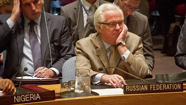 Экс-постпред Украины при ООН высказался насчёт Чуркина