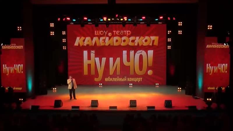 Калейдоскоп Поэтический баттл 2018