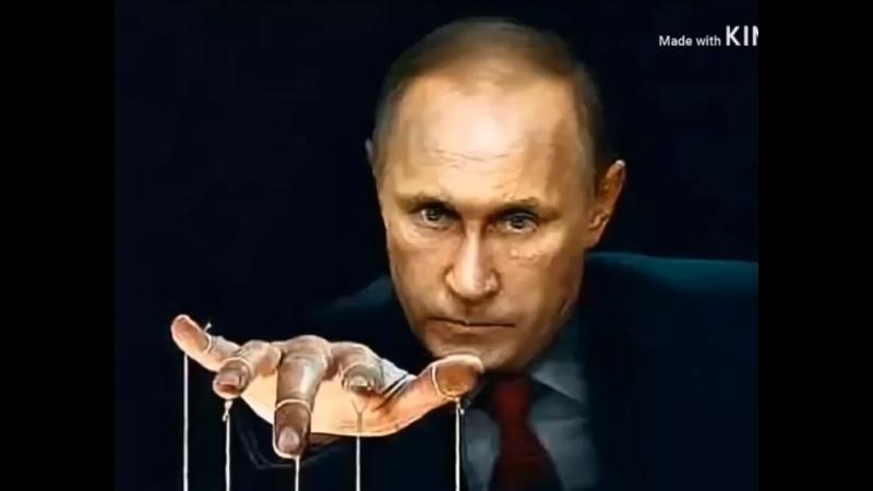Предатели и кто оккупировал Россию!