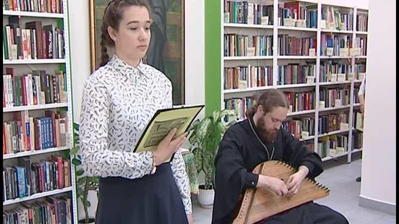 Семинар библиотекарей посвященный Дню славянской письменности и культуры