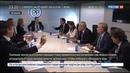 Новости на Россия 24 • Премьер Испании: единство страны не может быть объектом переговоров