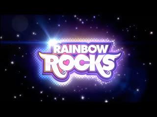 Mlp: equestria girls — rainbow rocks (русские субтитры)