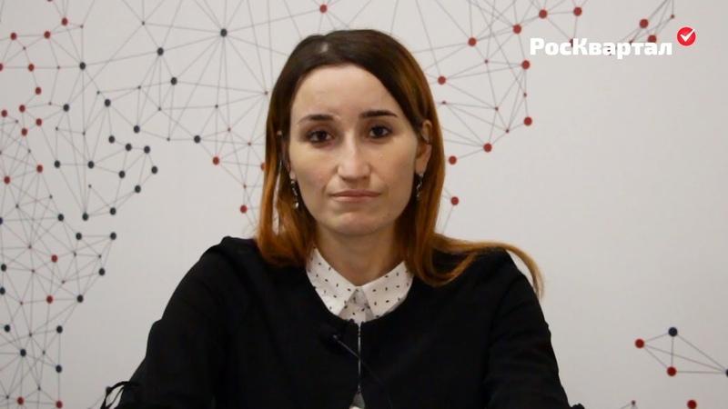 Приглашение на итоговую конференцию. Сусана Киракосян