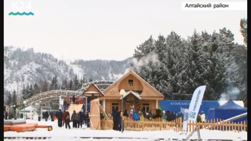 «Алтайская зимовка-2018» собрала почти 17 тысяч человек