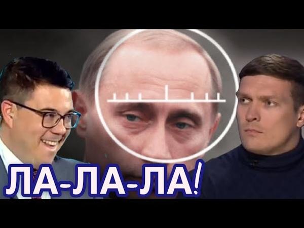 Александр Усик: Если пойдут на лавру, я буду защищать монахов