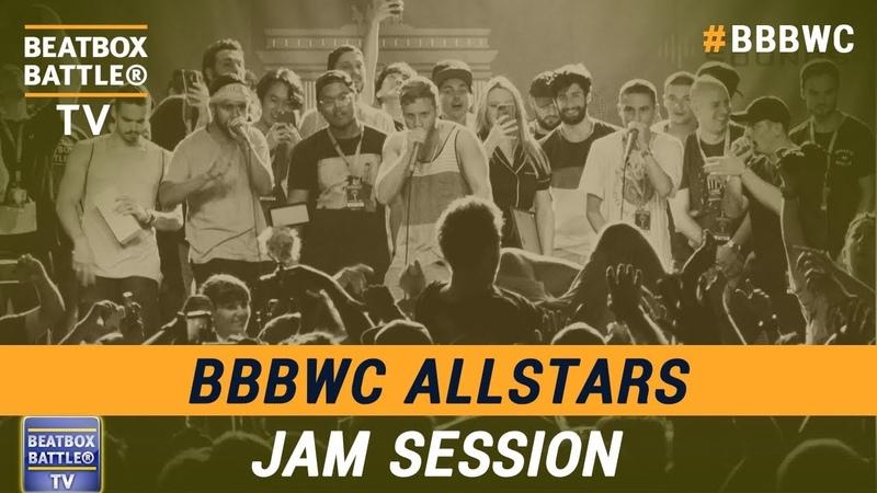 [ BBBWC ] [ Wabbpost ] Beatboxing Allstars Jam Session - Winner Ceremony - 5th Beatbox Battle World Championship