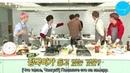 [Rus Sub][Рус Саб] Ран ВТS - эпизод 20