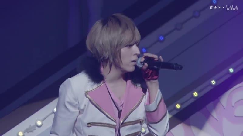 蒼井翔太 Aoi Shouta Unicorn Jr ワガハイはネコである