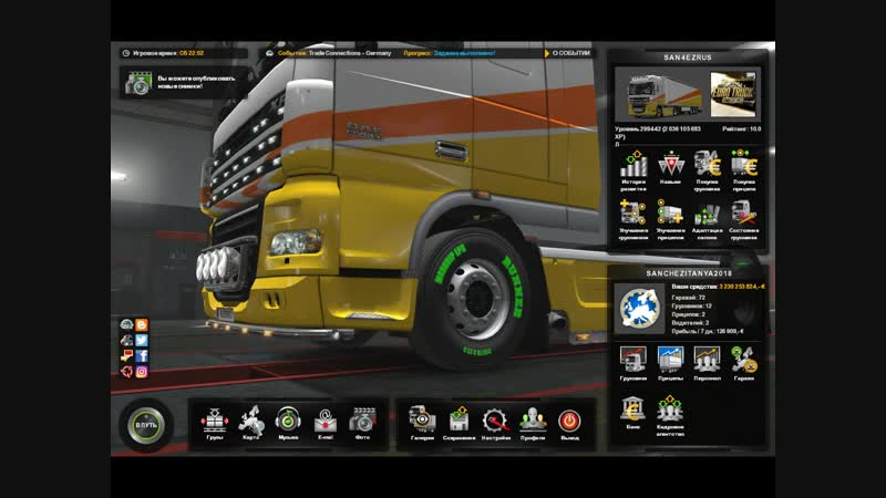 Euro Truck Simulator 2 | Везём Сахар из города Praga - Graz (22т)