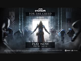 For Honor - Assassins Creed Crossover Event Trailer PS4