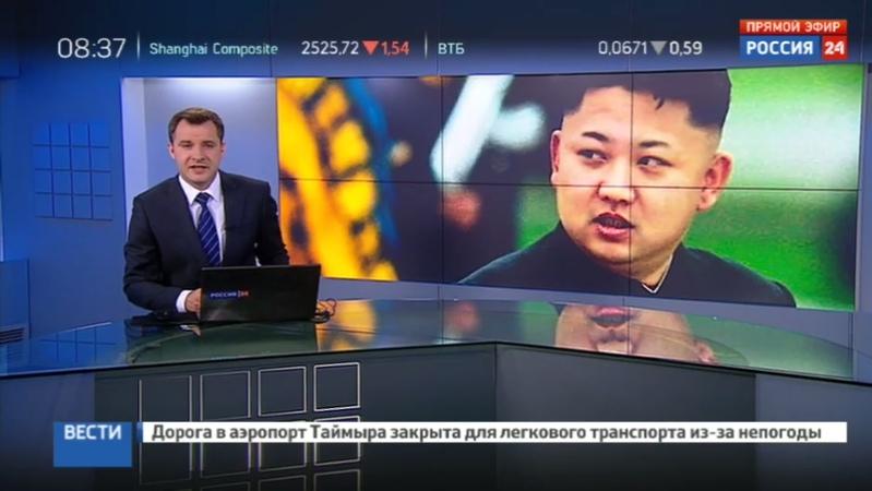 Новости на Россия 24 • Ким Чен Ын призвал северокорейцев к готовности сломать хребет врага