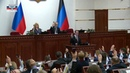 Народный Совет проголосовал за упрощение процедуры ввоза автомобилей в ДНР