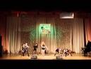 Танец рокеров ФФБД, Студвесна 2013 Samoe Radio