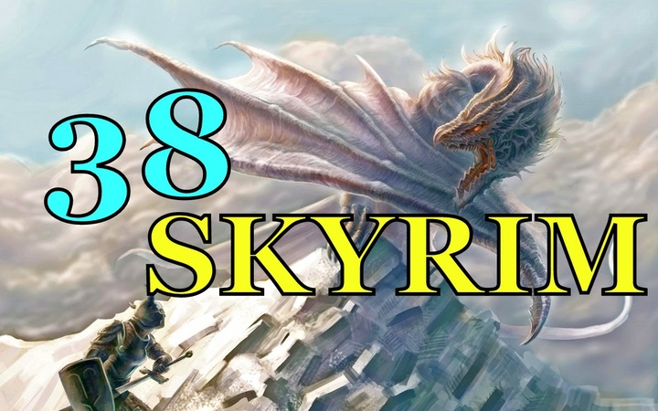 SKYRIM - Храм Призывателей Ночи