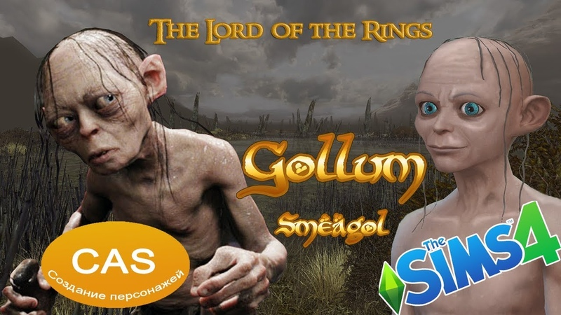 The Sims 4: CAS ● Создание Голлума ● The Hobbit The Lord of the Rings