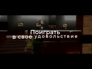 Пример промо-ролика для проекта в GTA SA-MP