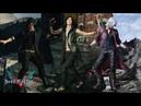Devil May Cry 5 Secret Dancing Move [Nero V Dante Hidden Dance Skill]