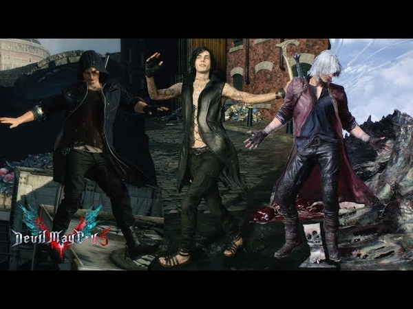 Devil May Cry 5 Secret Dancing Move Nero V Dante Hidden Dance Skill