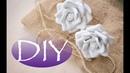Роза из глиттерного фоамирана на 1 сентября DIY Tsvoric