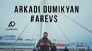 Arkadi Dumikyan - Arevs / Аркадий Думикян - Аревс 2019