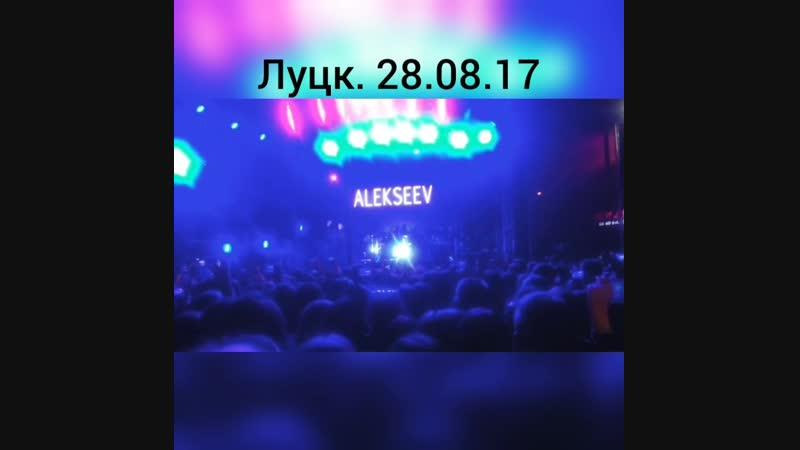 Alekseev - FanArt «The momets»