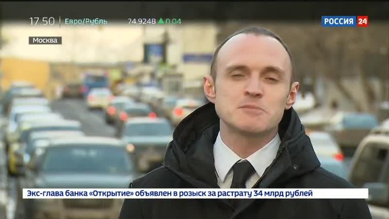 ВестиRu На Украине Медведчука обвинили в государственной измене
