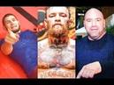 ДАНА УАЙТ О ПРЕСС КОНФЕРЕНЦИИ ХАБИБ КОНОР UFC 229 lfyf efqn j ghtcc rjyathtywbb [f,b, rjyjh ufc 229