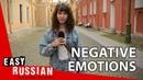 Negative emotions Super Easy Russian 13