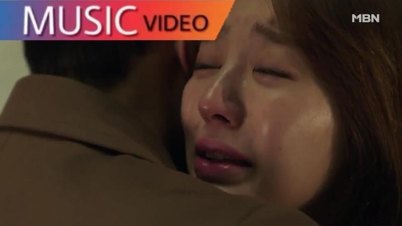 [MV] Yoon Hyuk (December) –여전히 아름다운 | Fluttering Warning OST Part.4 / 설렘주의보 OST Part.4