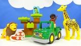 Строим из Lego Duplo, LEGO DUPLO 10802 Savanna - Вокруг света: Африка, Unboxing