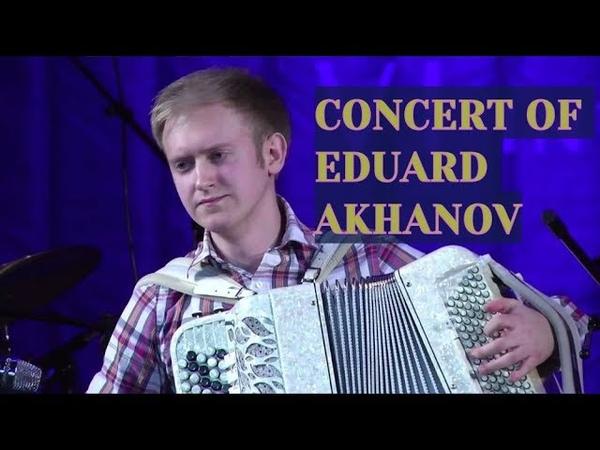 CONCERT OF EDUARD AKHANOV IN SURGUT | ACCORDION BAYAN