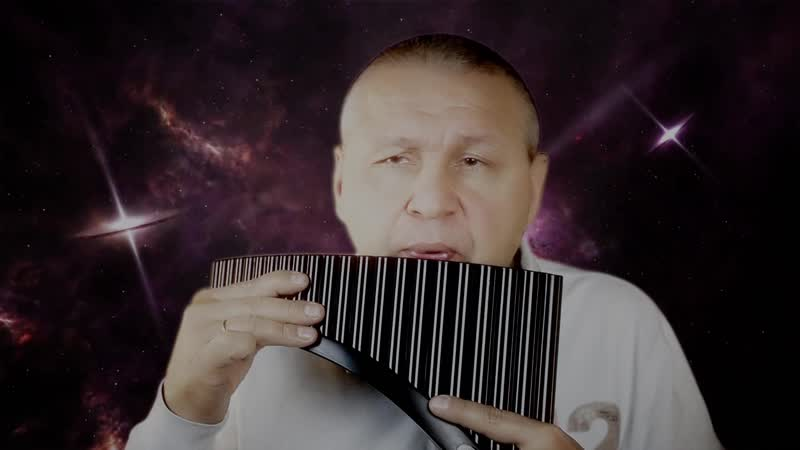 Space - Fasten Seat Bell Cover By Alexandr Martynov (Panflute, Nai)