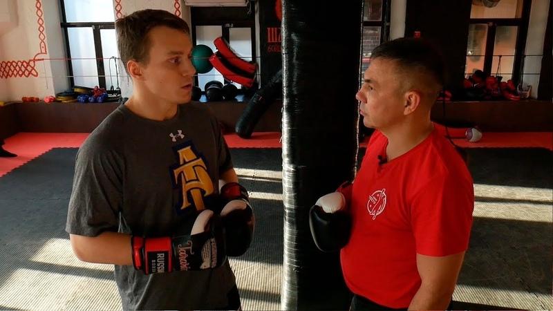 Тренировка с бойцами. Обмен опытом с Артемом Тарасовым, Максимом Новосёловым и другими бойцами.