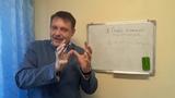 Консультации по Методу Сильва вживую от эксперта N 1 в России